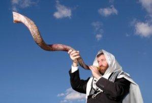 Diaspora Jewry . . . the shofar calls!