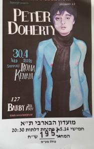 Pete Doherty, Barby TA, 30.4.14